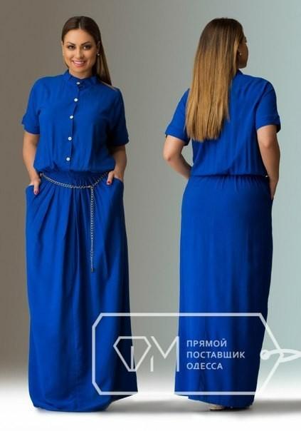 1f5749dcfc8ec2a Купить женское летнее синее платье в пол большого размера по скидке ...