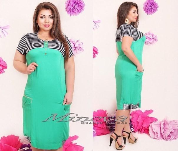 f57a6e4d081 Купить женское летнее платье зеленого цвета большого размера не дорого