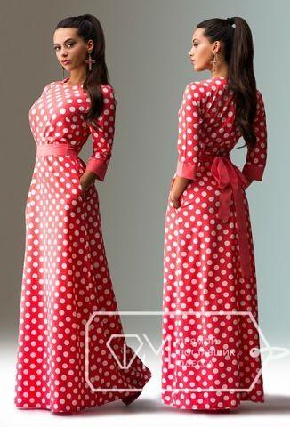 фото длинное платье в горошек