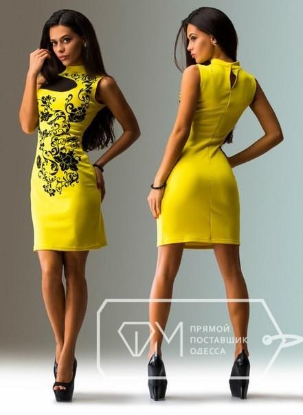 Женское желтое коктейльное платье