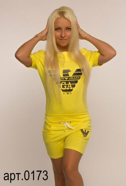 50e8fb349194 Купить женский летний спортивный костюм с логотипом armani не дорого