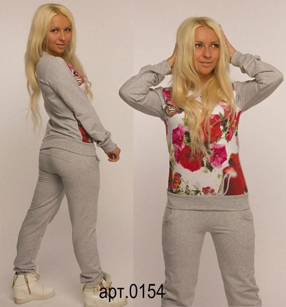 женский спортивный костюм цветы с доставкой