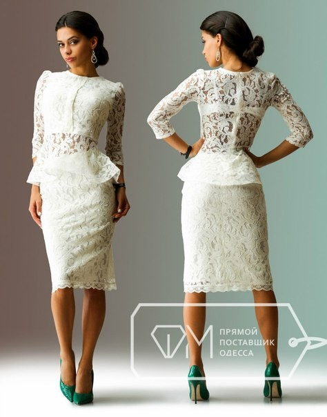 15913bcc93a49aa Купить белое нарядное платье -костюм с длинным рукавом новой коллекции