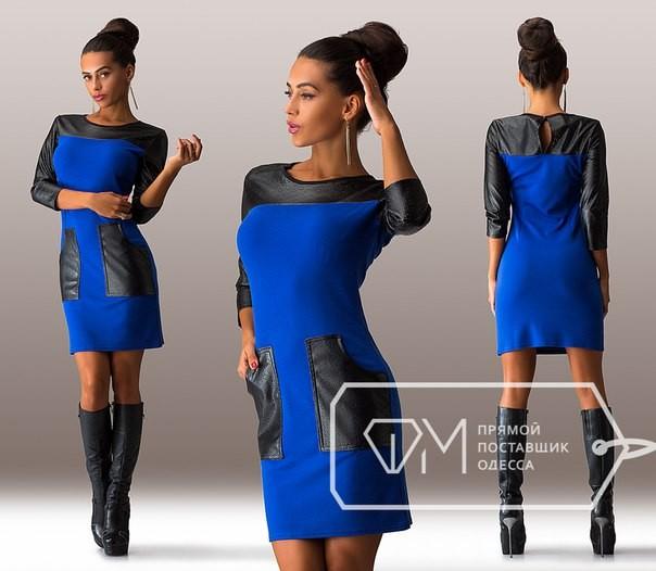 Синее платье с чёрными вставками