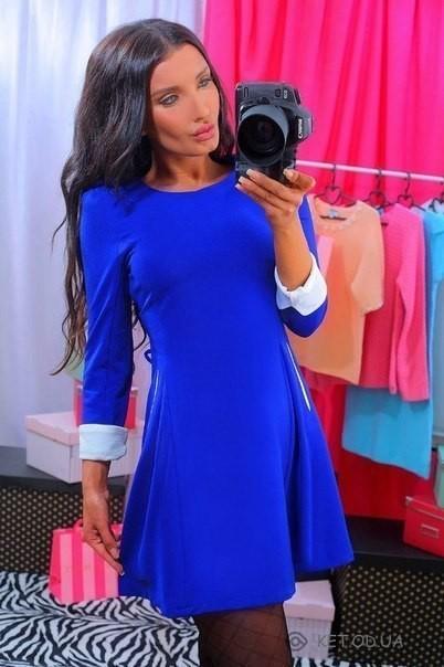Строгое стильное синее платье