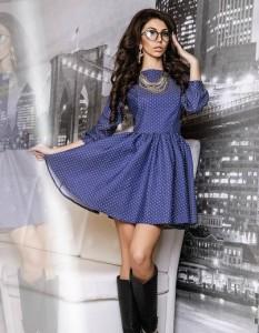Платье с широкой юбкой с доставкой
