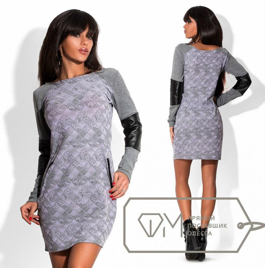 f52276b4e68 Заказать серое платье с черными вставками из эко-кожи на длинных ...