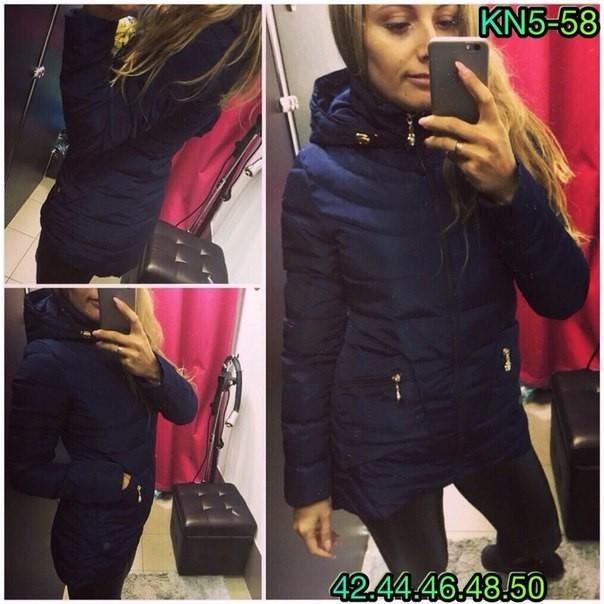 6161e08ae12c Заказать красивую темно-синюю женскую куртку с капюшоном новинка ...