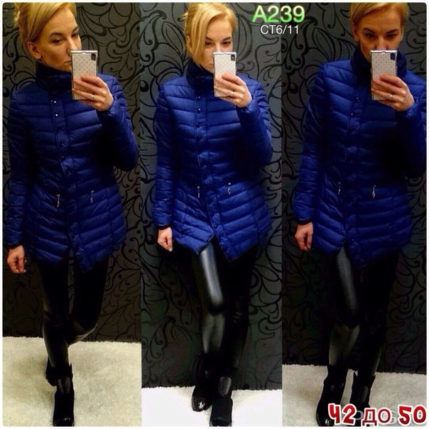db6da4026b8 Купить брендовую женскую синюю куртку с косой застежкой на кнопки по ...