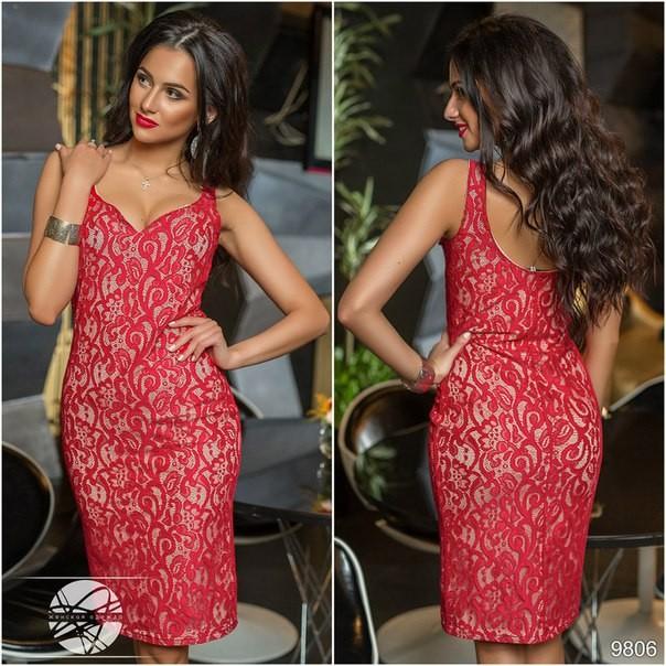 739f7610d2e изумительное коктейльное платье кораллового цвета с открытой спиной и  декольте