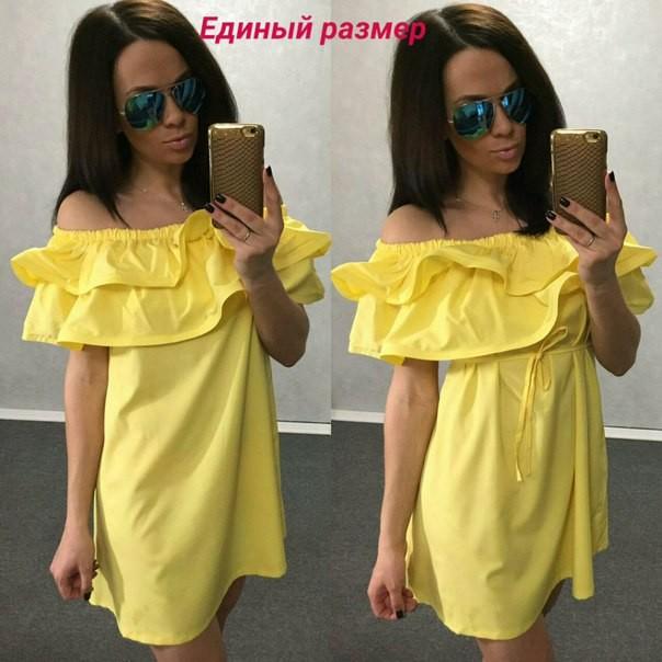 Желтые платья с воланами