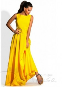 520baea1982 Купить платья в пол желтого цвета по доступной цене на Вбутике