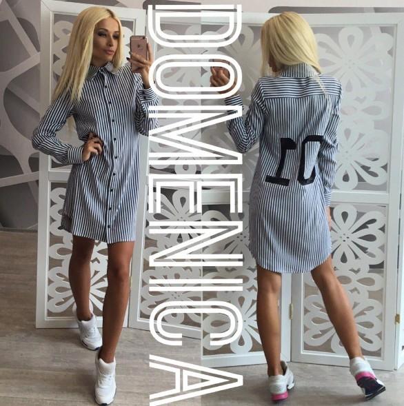 5cbcf8e54f6f молодежное платье-рубашка в полоску с нашивкой на спине по доступной цене