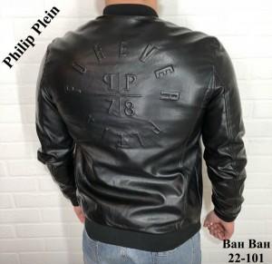 5614c5357703 Купить. Подробнее. Куртки для мужчин ФИРМЫ ФИЛИП ПЛЕИН КОЛ-ВО ОГРАНИЧЕННО  ПО СУПЕР ЦЕНЕ